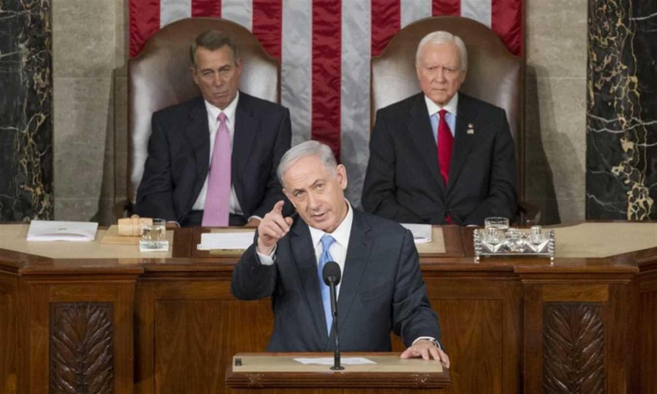 Bibi Congress