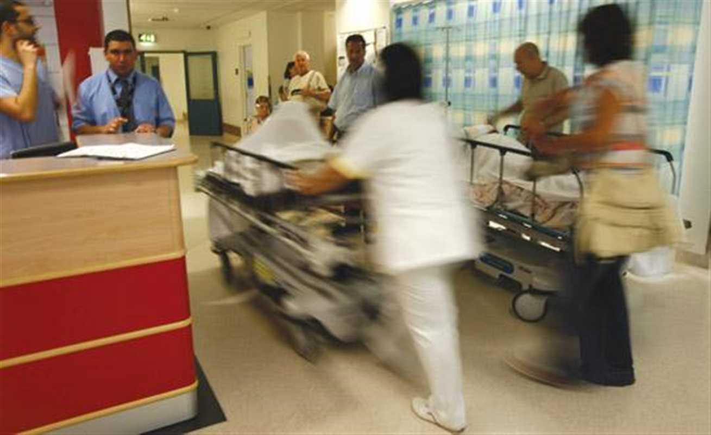 Hospital busy