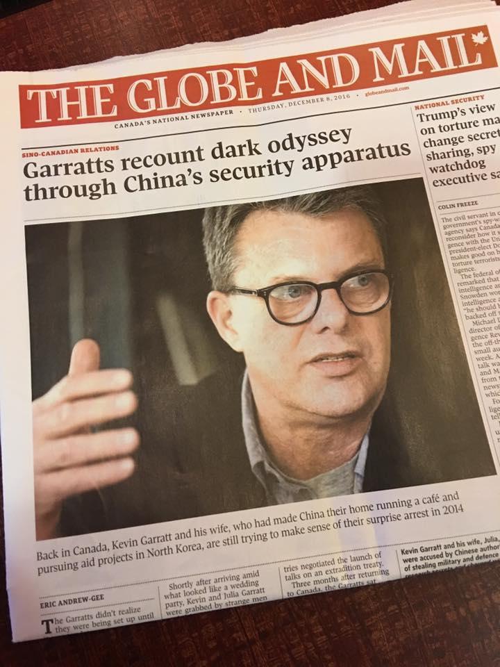 Garratts Globe