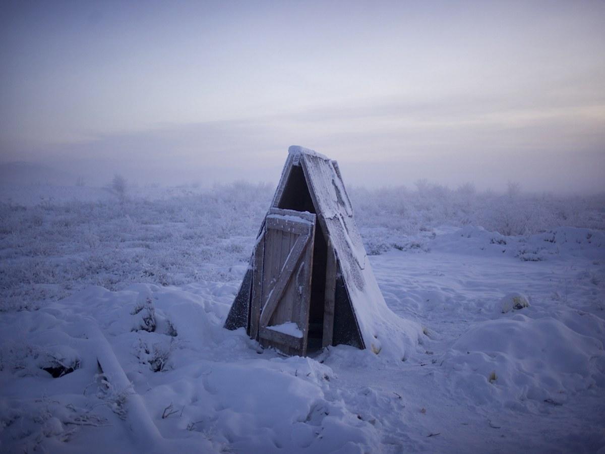 Siberia cold4
